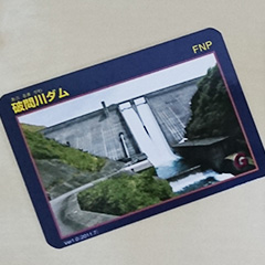 多目的ダムの建設はじまる! | ダムの知識④ | うおぬまダム周遊マップ