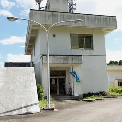 破間川ダム管理所